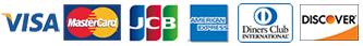 クレジットカード対応 VISA/MASTER/JCB/AMEX/Diners/DISCOVER